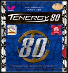 butterfly_tenergy_80_200