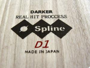 darker_spline_d1_defensive_blade3
