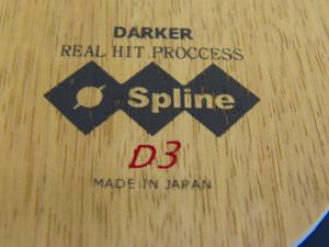 darker_spline_d3_defensive_blade4