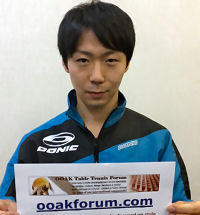 Masato Shiono Interview with OOAK Table Tennis Forum