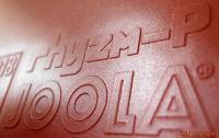 joola-rhyzm-p-review200