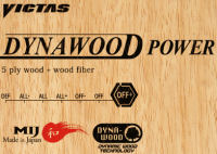 victas-dynawood-power-blade200