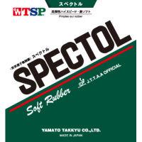 tsp-spectol