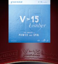 victas-v-15-limber200