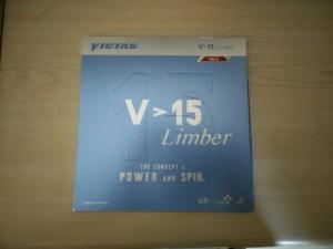 victas_v_15_limber1