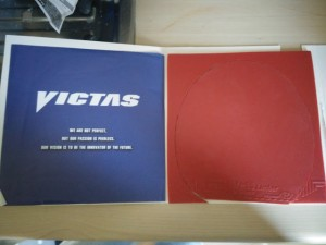 victas_v_15_limber2